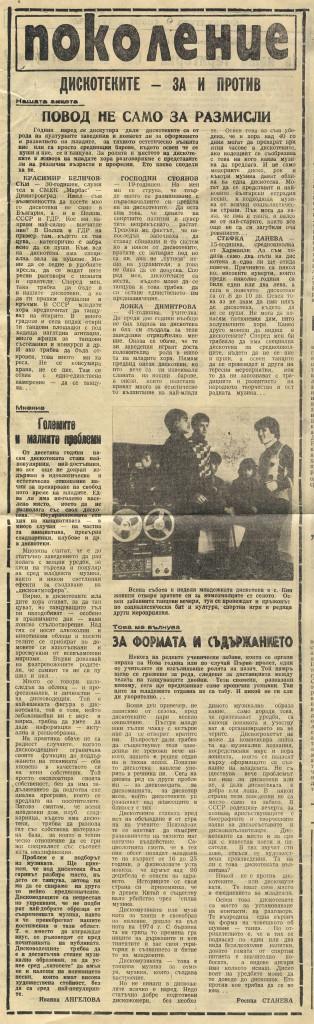 v-k-HASKOVSKA-TRIBUNA_15.02.1983