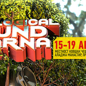 Ecological Sound of Varna